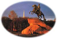 Statue of Peter the Great